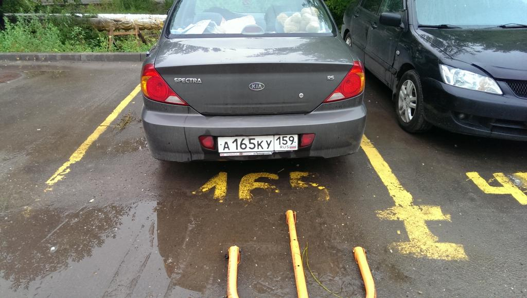 парковочное место краской