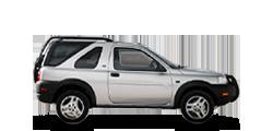 Land Rover Freelander Внедорожник 3 двери 2003-2006