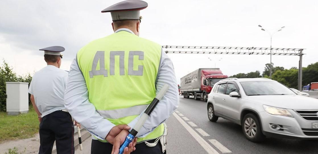 Новые штрафы ГИБДД с 20 ноября