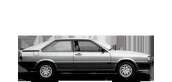 Audi Coupe 1980-1984