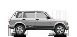LADA (ВАЗ) 4x4 (2131) Urban 5дв 1993-2021 новый кузов комплектации и цены