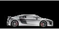 Audi R8 GT - лого