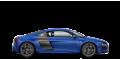 Audi R8  - лого