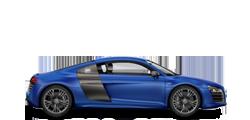 Audi R8 спорткупе 2012-2015